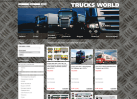trucks-world.com
