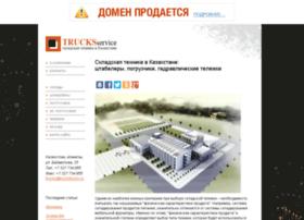 truckstrucks.ru