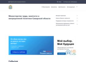 trud.samregion.ru