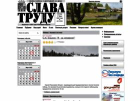 trudu-slava.ru