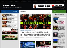 true-ark.com