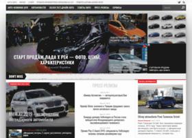 true-car.ru