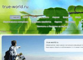 true-world.ru