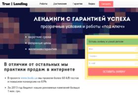truelanding.com.ua