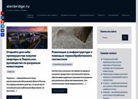trueloves.ru