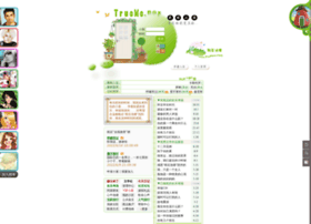 trueme.net