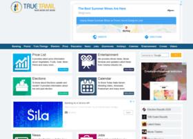 truetamil.com