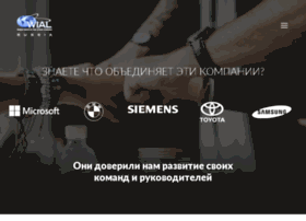 trueteam.net