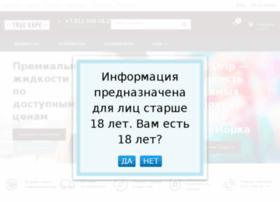truevape.ru