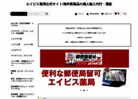 truewetsuits.jp