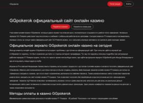 truexit.ru
