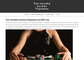 trulala.com.ua