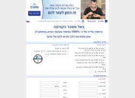 truma.pitchonlev.org.il