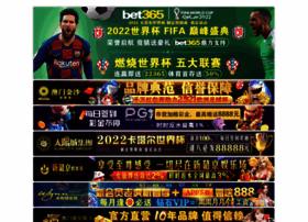 trumptopteam.com
