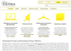 trusiki-opt.ru