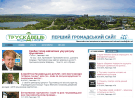 truskavets-mi.com.ua