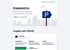 trusound.ru