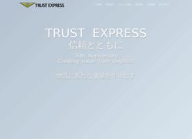 trust-ex.co.jp