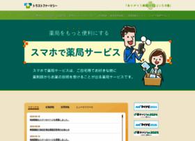 trust-ph.jp
