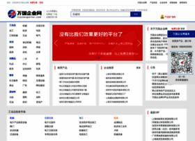trustexporter.com