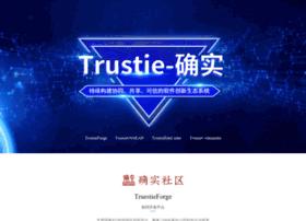 trustie.net
