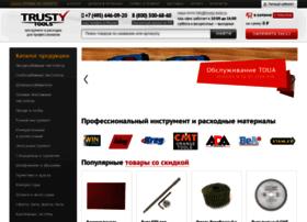 trusty-tools.ru