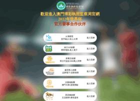 truyan.com