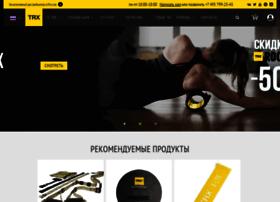 trxtraining.ru