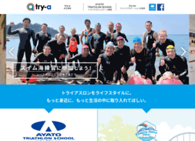 try-a.co.jp