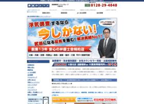 try-gio.com