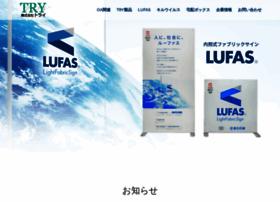 try-oa.com
