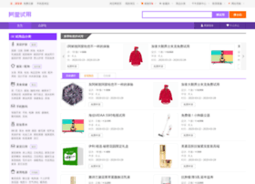 try.taobao.com