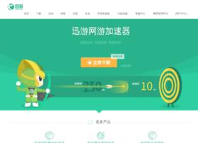 tryboi.com