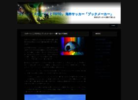 tryflag.com