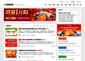 trylist.com