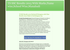 ts-ssc-results.blogspot.in
