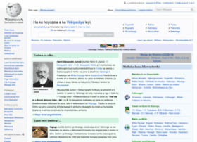 ts.wikipedia.org