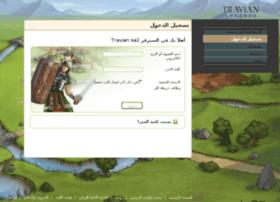 ts2.travian.com.sa