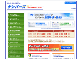 ts4-net.com