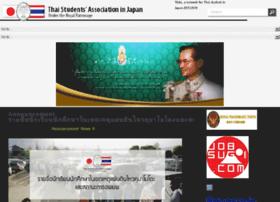 tsaj.org