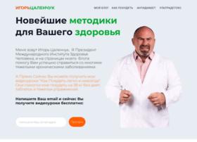 tsalenchuk.com