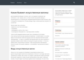 tsarov.com.ua