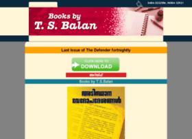 tsbalan.com