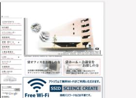 tsc.jp