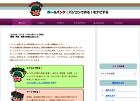 tschoolbank.com