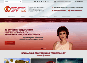 tserf.ru