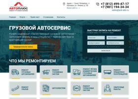 tservis-spb.ru