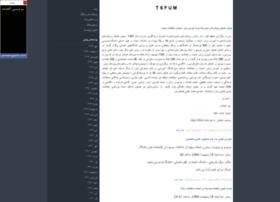 tsfum.blogfa.com