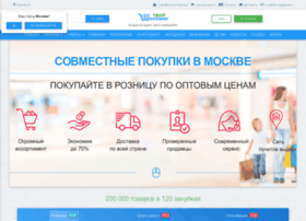 tsh.ru