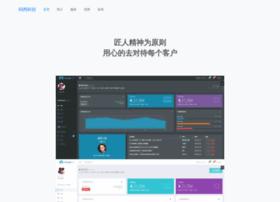 tshao.sinaapp.com